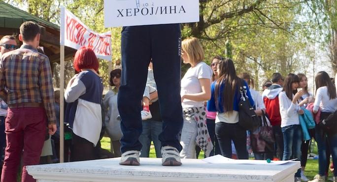 macedonia 12