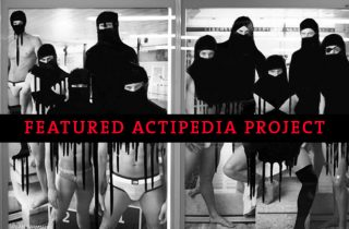 ACTIPEDIA REVISITED: PRINCESS HIJAB