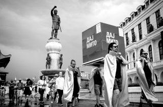 Art Action Academy: Macedonia 2018